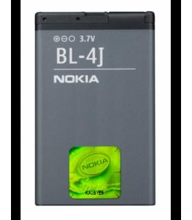 باتری نوکیا NOKIA BL-4J