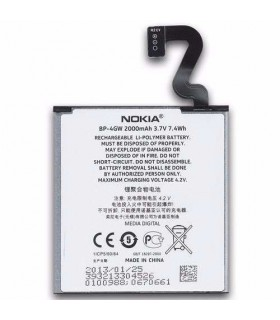 باطری اورجینال گوشی موبایل لومیا Microsoft Lumia 650