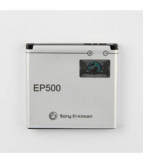 باتری Sony Ericsson EP500