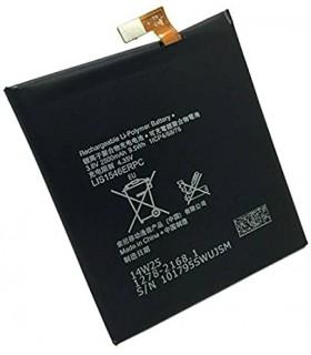 باتری سونی Sony Xperia C3