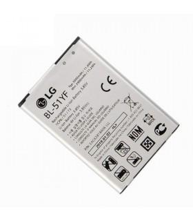 باتری ال جی مدل LG G4