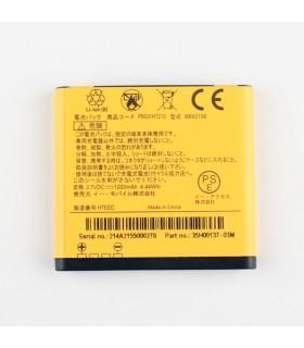 باتری اچ تی سی مدل HTC HD mini