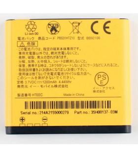 باتری اچ تی سی HTC Aria
