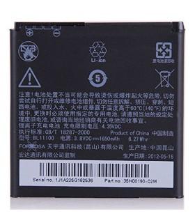 باتری اچ تی سی HTC Desire X