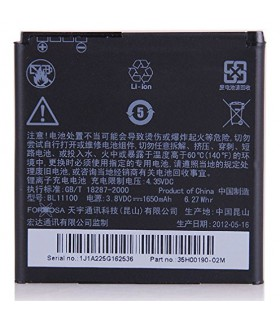 باطری اورجینال موتورولا Motorola Nexus 6