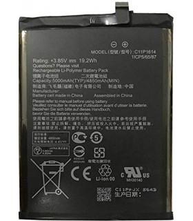 باتری ایسوس مدل Asus Zenfone 4 Max Plus ZC554KL