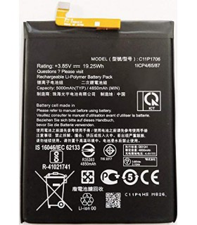 باتری ایسوس مدل Asus Zenfone Max Pro (M2) ZB631KL