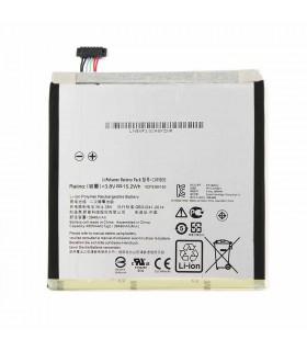 باتری تبلت ایسوس مدل Asus Zenpad 8.0 Z380C