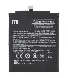 باتری شیائومی Xiaomi Redmi 5A
