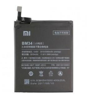 باتری شیائومی Xiaomi Mi Note Pro