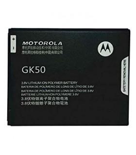 باتری موتورولا  Motorola Moto E3
