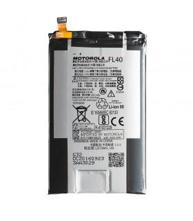 باتری موتورولا Motorola Droid Maxx 2
