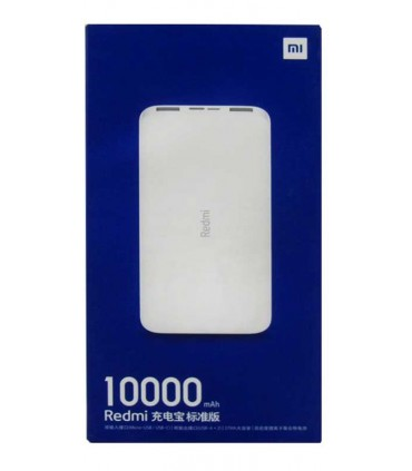 پاور بانک شیائومی مدل Redmi PB100LZM ظرفیت 10000 میلی آمپر