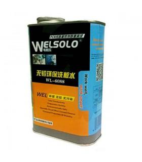 مایع الما مدل WELSOLO WL-6088