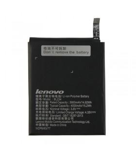 باتری لنوو Lenovo P70