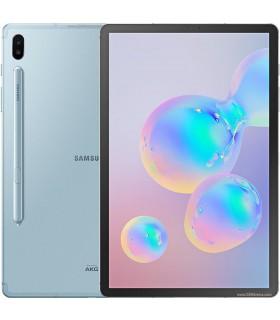 باطری اورجینال گوشی موبایل سامسونگ Samsung S8530 Wave 2