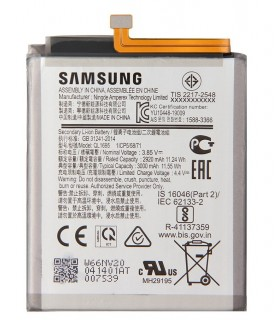 باتری سامسونگ Samsung Galaxy A01