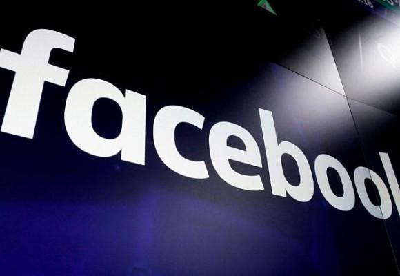 فیسبوک به قانون جنجالی ترکیه برای شبکههای مجازی تن داد