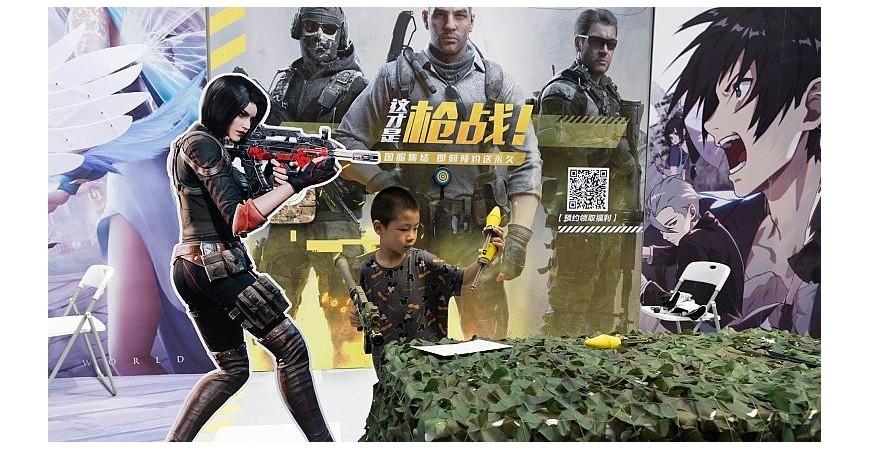 چین ساعت بازی آنلاین کودکان را به ۳ ساعت در هفته محدود میکند